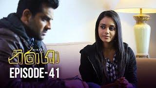Nirasha | Episode 41 | සතියේ දිනවල රාත්රී 08.30 ට - (2019-01-30) | ITN Thumbnail