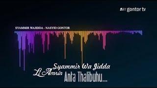 Video Syammir Wajidda - Nasyid Gontor - Official Audio and Lyric download MP3, 3GP, MP4, WEBM, AVI, FLV September 2018
