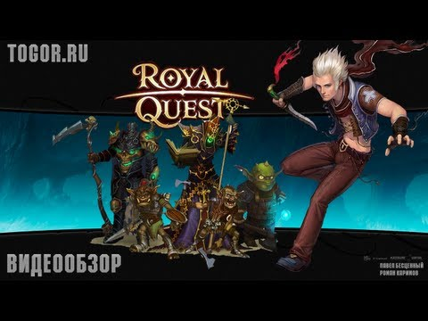 Royal Quest - Обзор
