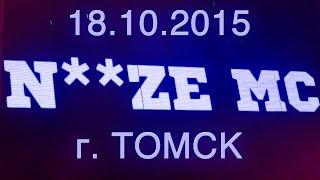 Noize MC Томск 2015 клуб ТЕАТРО(, 2015-10-24T04:22:57.000Z)