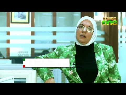 MADE IN UAE - DUBAI HEALTH INSURANCE  - FMC NETWORK -EPI 6 - MEDIAONE T
