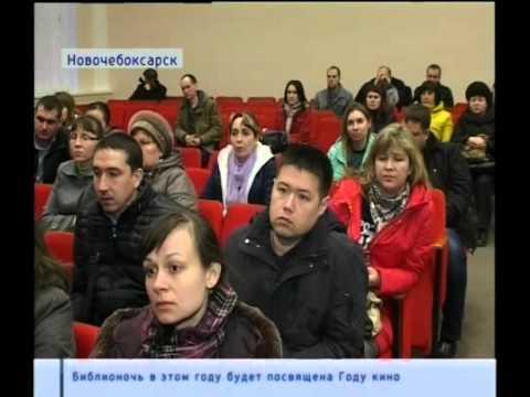 В Новочебоксарске дольщики уже несколько лет ждут обещанных квартир