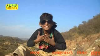 Aaja Me Tere laad ladau ng 2016 Shadab khan mandpa