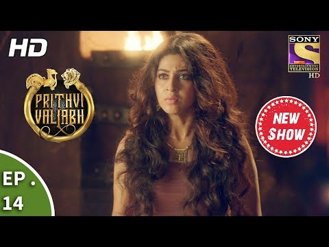 Prithvi Vallabh - Webisode - Ep 14 - 4th March, 2018