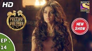 Prithvi Vallabh - Full Episode - Ep 14 - 4th March, 2018