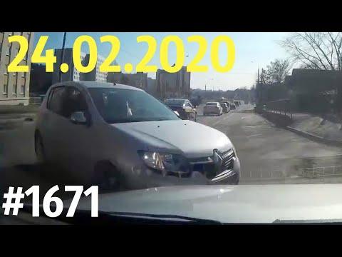 Новая подборка ДТП и аварий от канала «Дорожные войны!» за 24.02.2020. Видео № 1671.