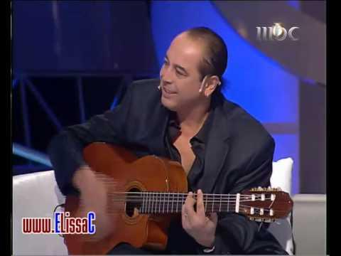 www ElissaCafe com Badi Doub Live DVD Q