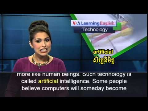 Special English - Technology Report 663