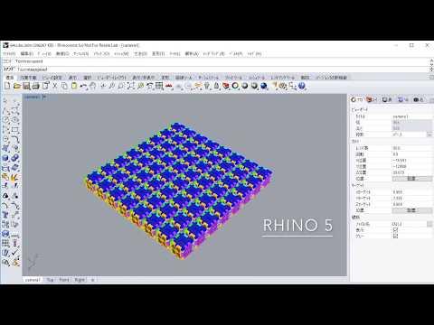 "Rhino6新機能 – ""レイトレース""表示とビューを高速化する機能"