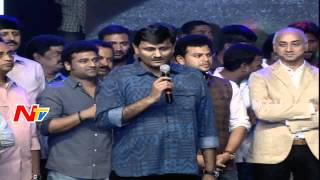 mythri-movie-makers-naveen-speech-srimanthudu-success-meet-live-exclusive-mahesh-babu