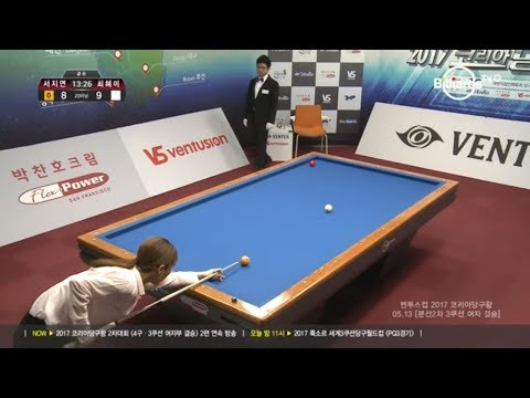 [당구-Billiard] 3 Cushion_Ji-Yeon Seo v Hye-Mi Choi_the King of Korea Billiard_2R_Final_Full_2