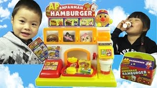 アンパンマンおもちゃをこうくん4才&いとこのねみちゃん7才の楽しく遊ぶ...