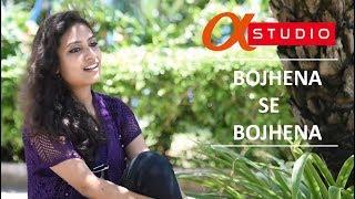 Bojhena Se Bojhena | Female Cover by Ankita Paul | Alpha Studio