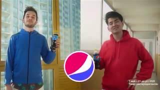 Онлайнда Ойно - Pepsi.kg