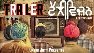 Television [HD Trailer] Kulwinder Billa | Fan Made Trailer | Latest Punjabi Movies