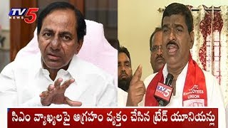 TSRTC Employees Union Serious over KCR Comments On RTC employees | TV5 News