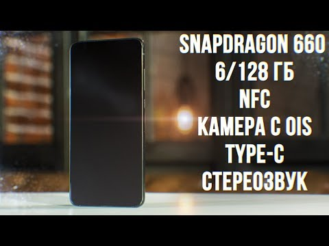 Лучший Смартфон до 220$ 🔥 для покупки в 2019. Есть NFC