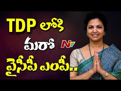 MP Butta Renuka & Activists Meet CM Chandrababu Naidu || To Officially Join TDP in Kurnool || NTV