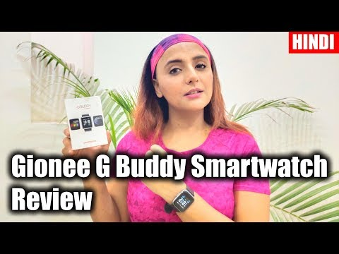 🇮🇳 ⌚ [Hindi] Gionee G Buddy Smartwatch Unboxing & Hands on review specifications, Price in India