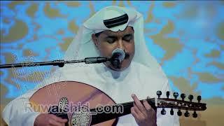 عبدالله الرويشد - يا ساري الليل