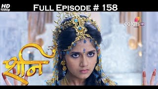 Shani - 14th June 2017 - शनि - Full Episode (HD)