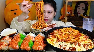 치즈에 오돌뼈사리 우동사리 연어초밥 먹방 Mukbang
