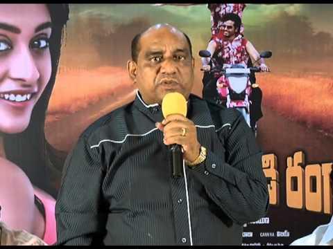 Kedi Billa Killadi Ranga trailer launch