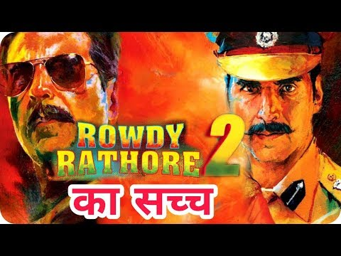 Rowdy Rathore 2 Tamil Dubbed Movie Torrent Download