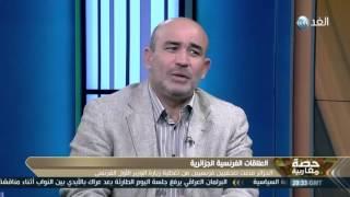 غضب شعبي في الجزائر بسبب الصور الأخيرة لـ«بوتفليقة»