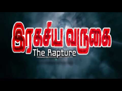 RAPTURE - 1..Pr.G.James Edward in Malaysia