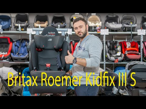 Топ в категории с 15-36 кг Britax Roemer Kidfix III S