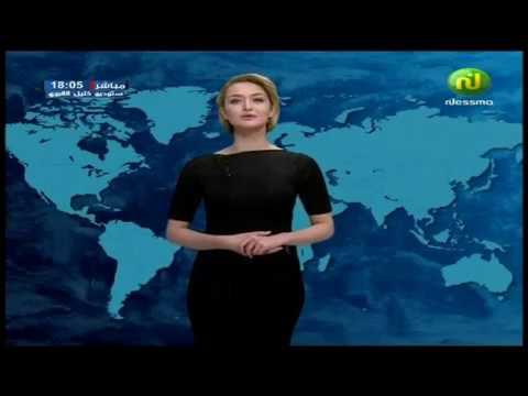 نسمة مباشر: النشرة الجوية ليوم الجمعة 14 أفريل 2017