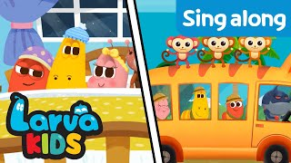 THE GREETINGS SONG / LET'S GO TO THE ZOO | SING ALONG | NURSERY RHYMES | LARVA KIDS SONG FOR KIDS
