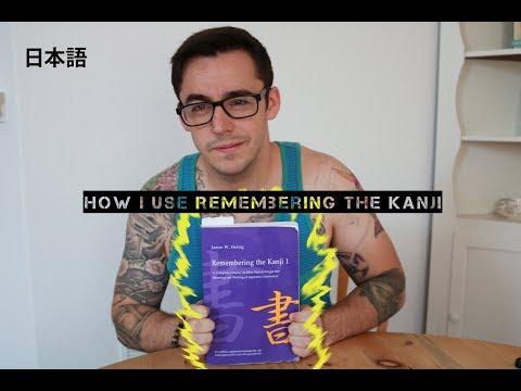 How I Use Remembering The Kanji (RTK)