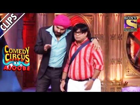 Kapil As Sidhu Paaji, Meets Kiku Sharda   Comedy Circus Ke Ajoobe