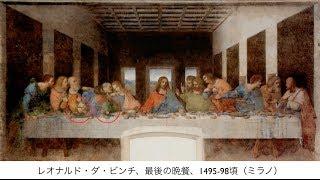 小原克博「ヨーロッパにおけるキリスト教の現状」(「世界の宗教」第11回)