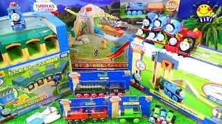 きかんしゃトーマス  海賊船や宝探し★ヒロ パーシー プラレールのおもちゃ箱 木製レールのおもちゃ開封 キッズ動画 Thomas & Friends Wooden Railway thumbnail