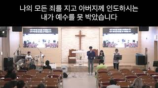 2019 09 22 여의도순복음김포교회 청년찬양예배 헌…