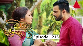 Oba Nisa - Episode 213 | 31st January 2020 Thumbnail