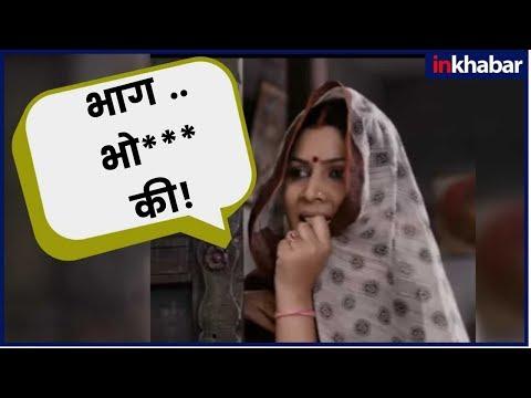 Mohalla Assi Movie Review | Mohalla Assi Film Review | मोहल्ला अस्सी मूवी रिव्यू | Sunny Deol