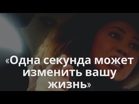 Яна Данькова прокоментировала ситуацию  с таксистом