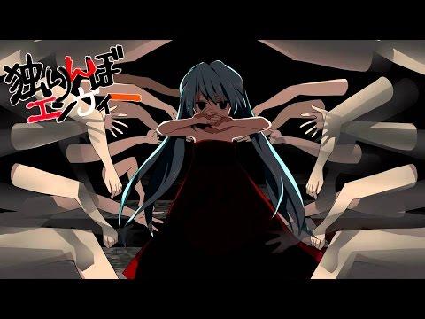 【初音ミク V4x Append (Dark)】Hitorinbo Envy Español
