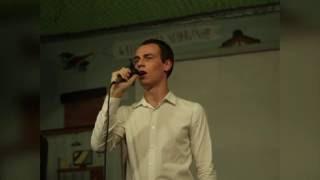 После 1 года занятий вокалом. Любовь и смерть