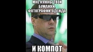 Голландия о расследовании Навального Он вам не Димон! И массовых митингах.