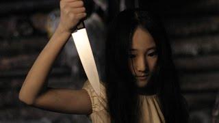 Llamada Perdida 2: El Pozo (Trailer)