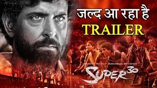 Super 30 Trailer Is To Be Released This Date
