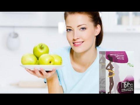Профессиональный блокатор калорий Пбк 20 отзывы врачей