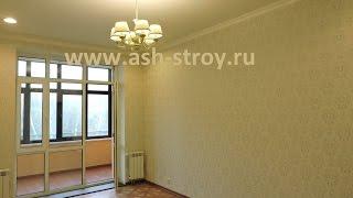 Ремонт квартир под ключ в Подольске. Доступные цены!