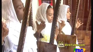 Sunday Entertainment - School of the Harp of King David (Begena) in Ethiopia