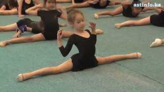 Художественная гимнастика в Астане